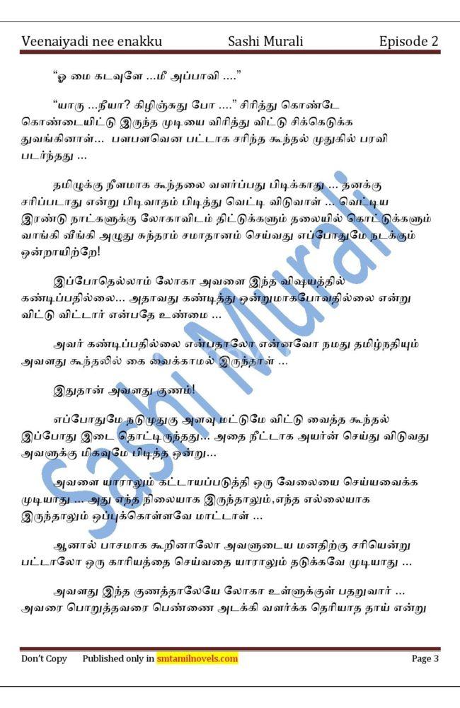 vne2-page-003