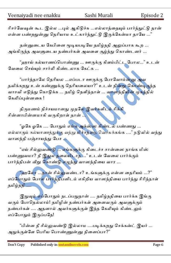 vne2-page-006