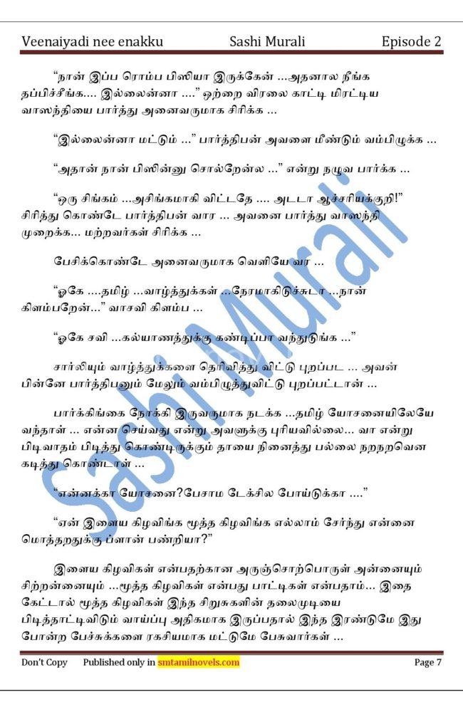 vne2-page-007