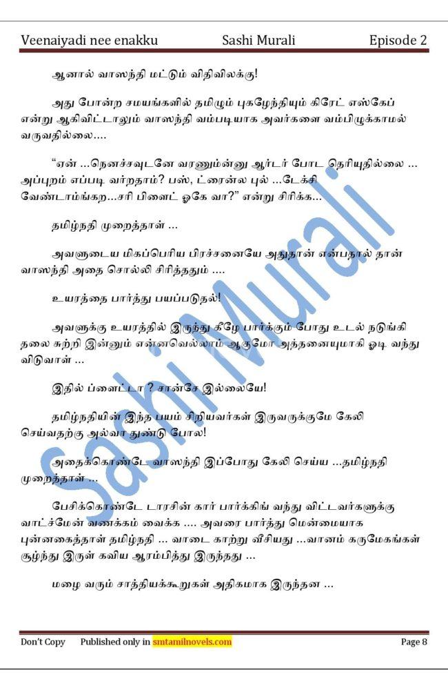 vne2-page-008