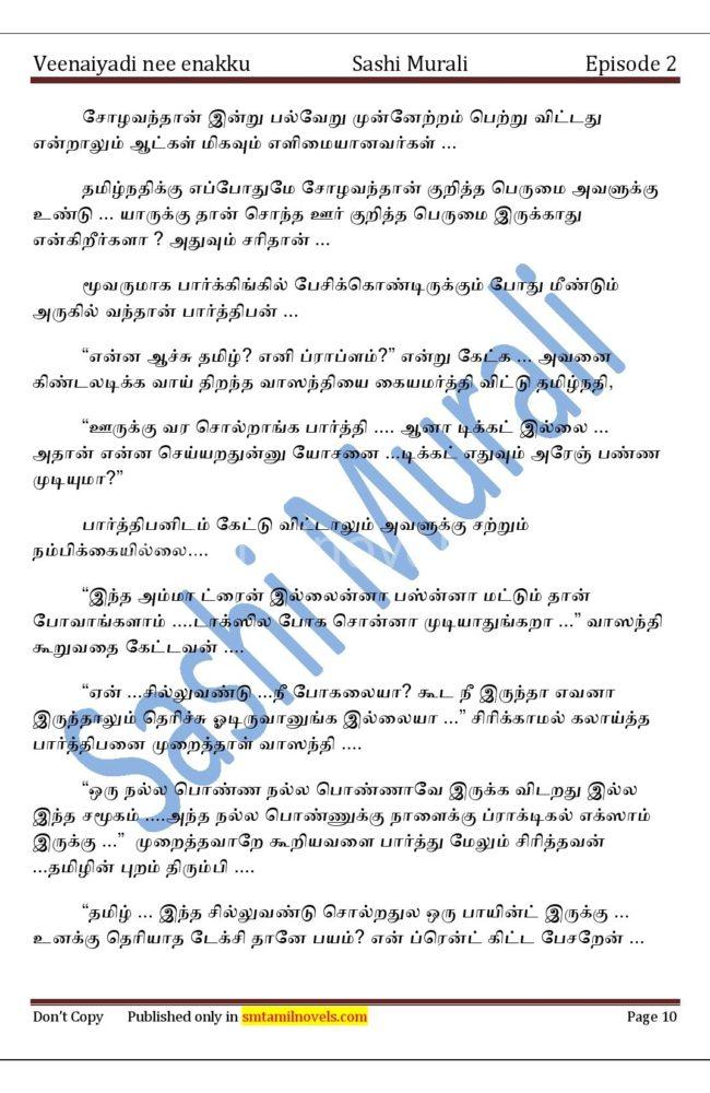 vne2-page-010