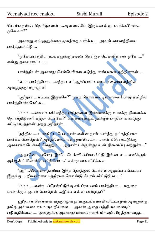 vne2-page-011