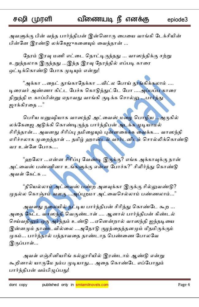 vne3-page-004
