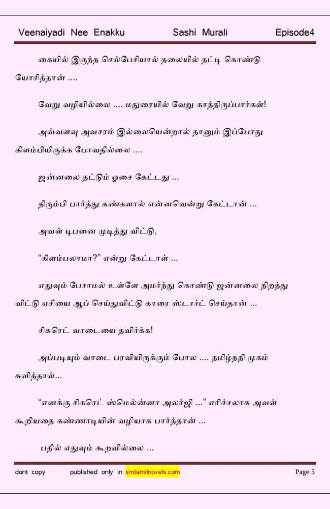 vne4-page-005