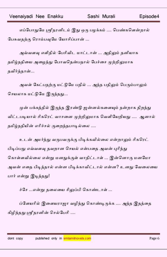 vne4-page-006