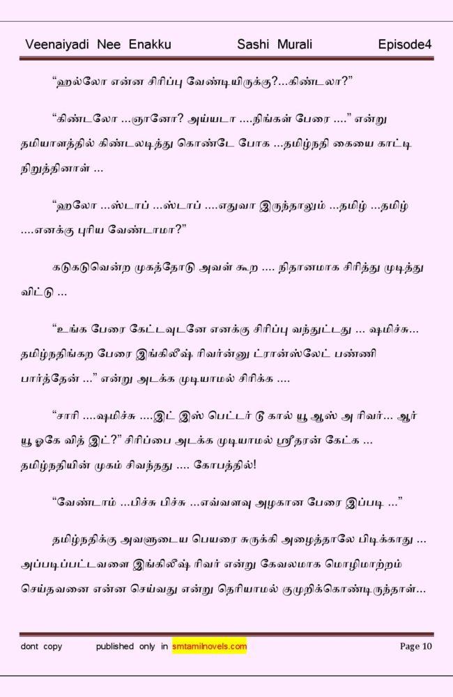 vne4-page-010