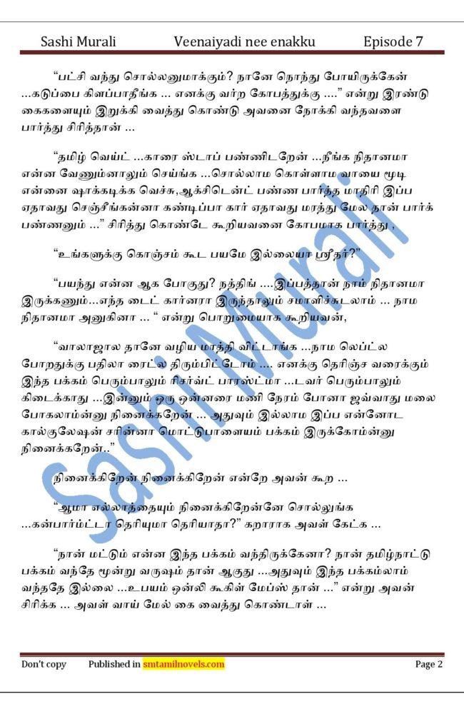 vne7-page-002