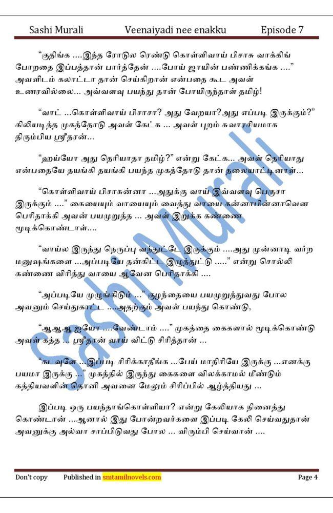 vne7-page-004