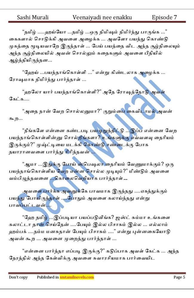 vne7-page-005