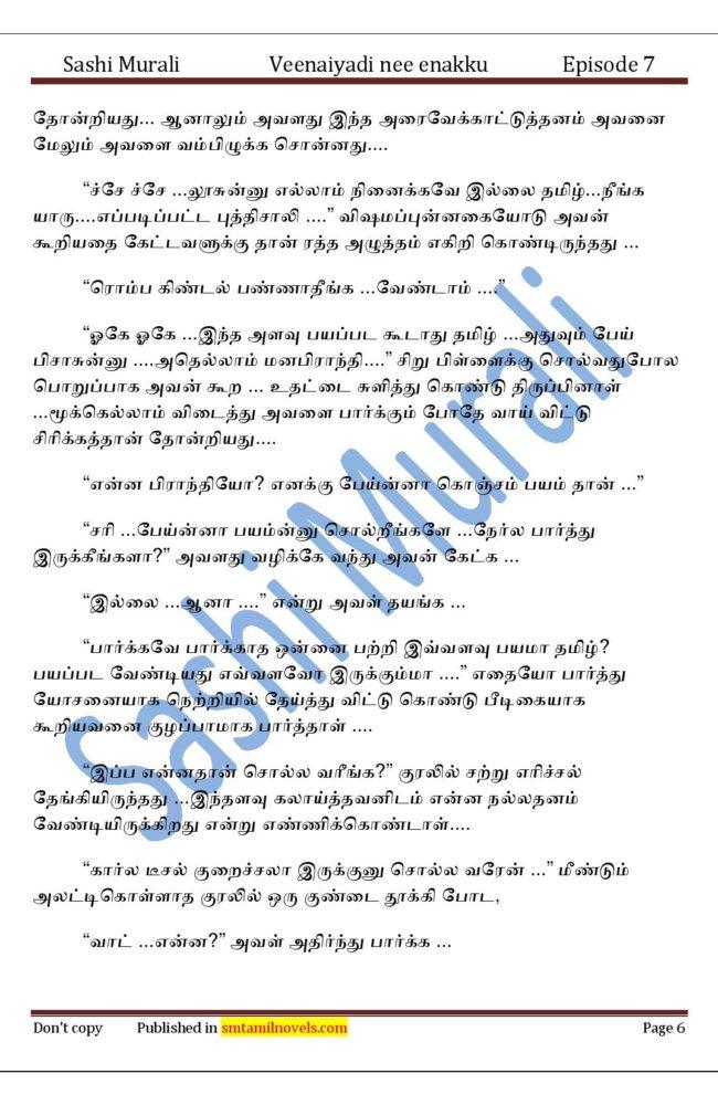 vne7-page-006