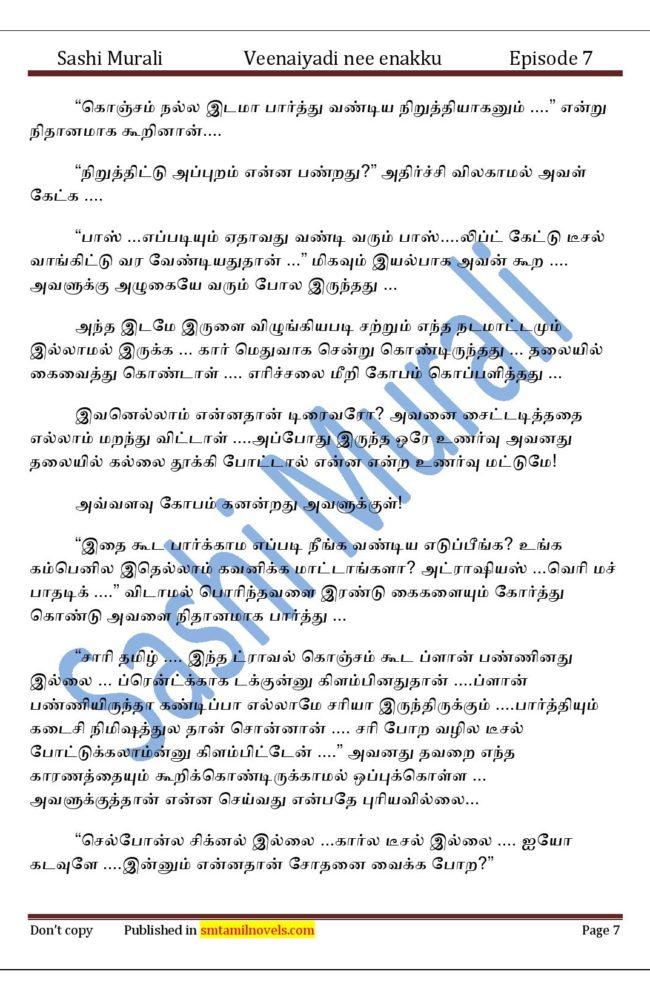 vne7-page-007