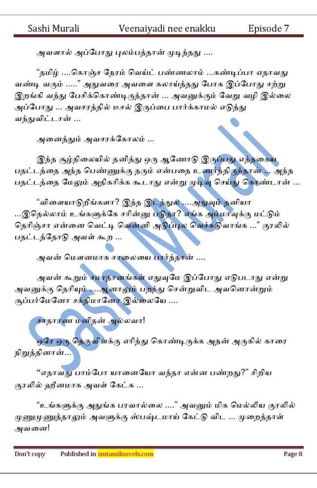 vne7-page-008