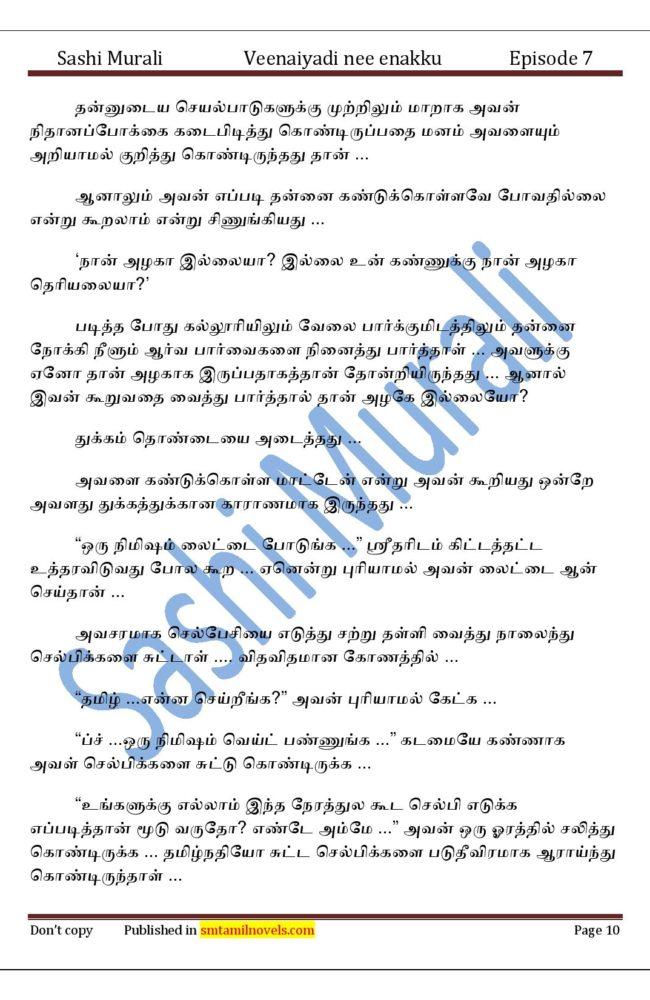 vne7-page-010