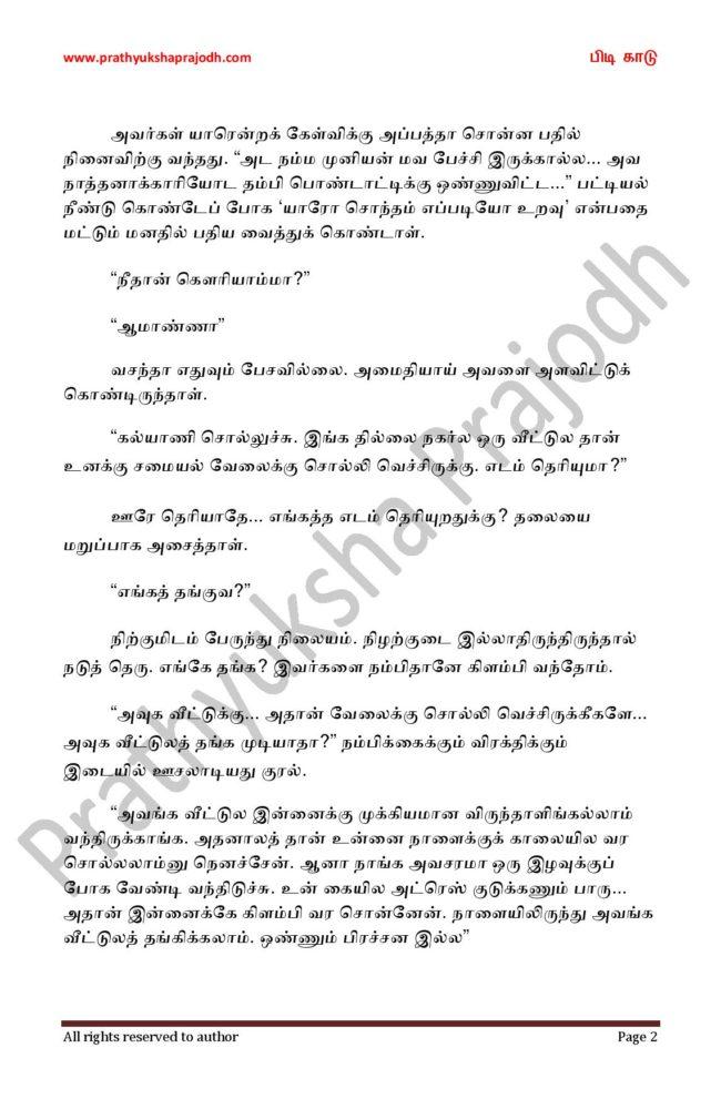 pidi-kaadu_1-page-002