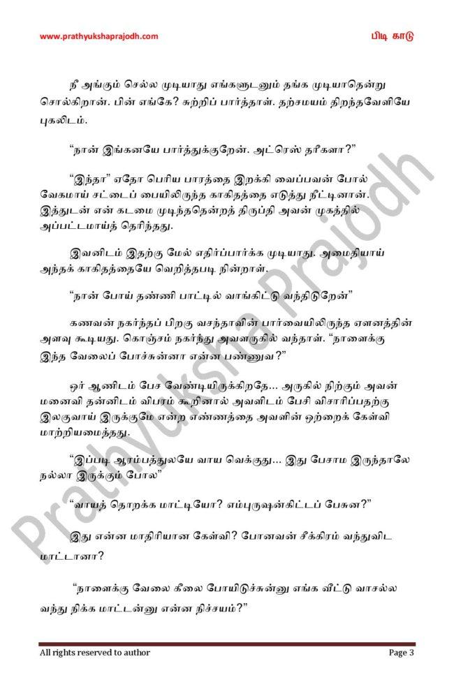 pidi-kaadu_1-page-003