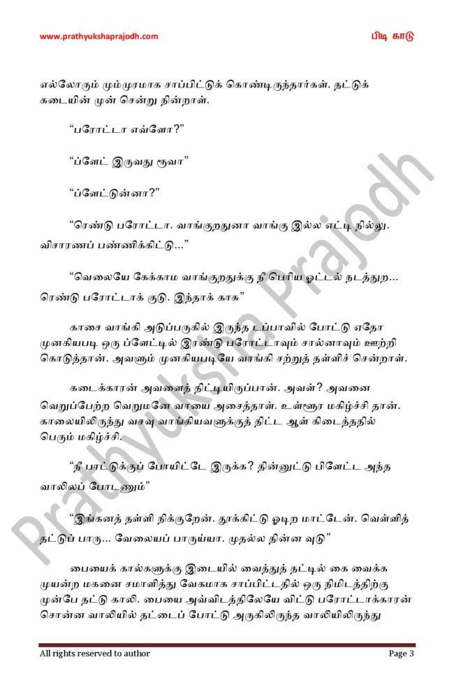pidi-kaadu_2-page-003