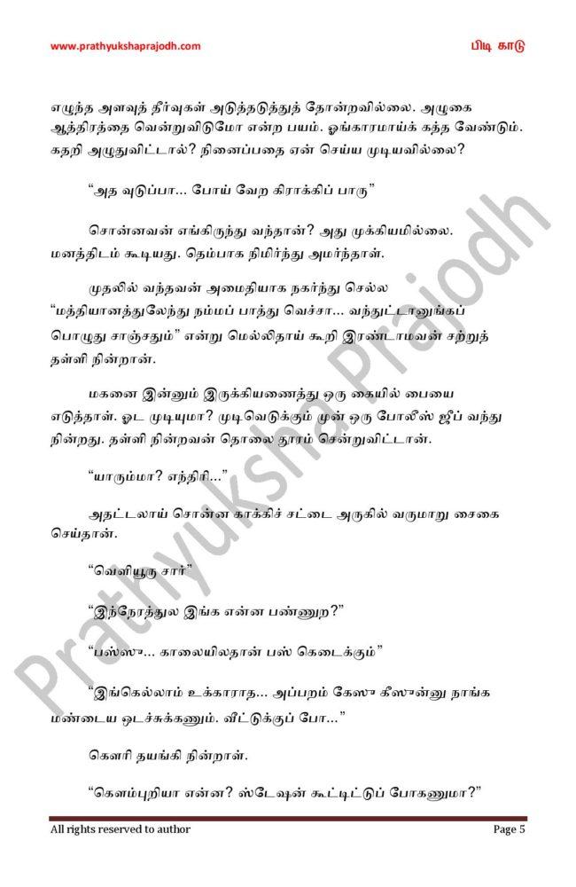 pidi-kaadu_2-page-005