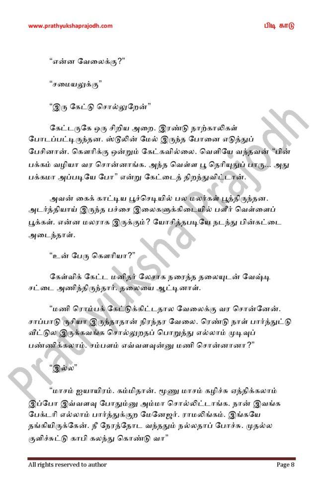 pidi-kaadu_2-page-008