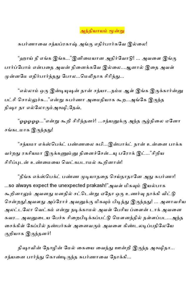 param2-page-001
