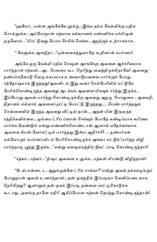param2-page-002