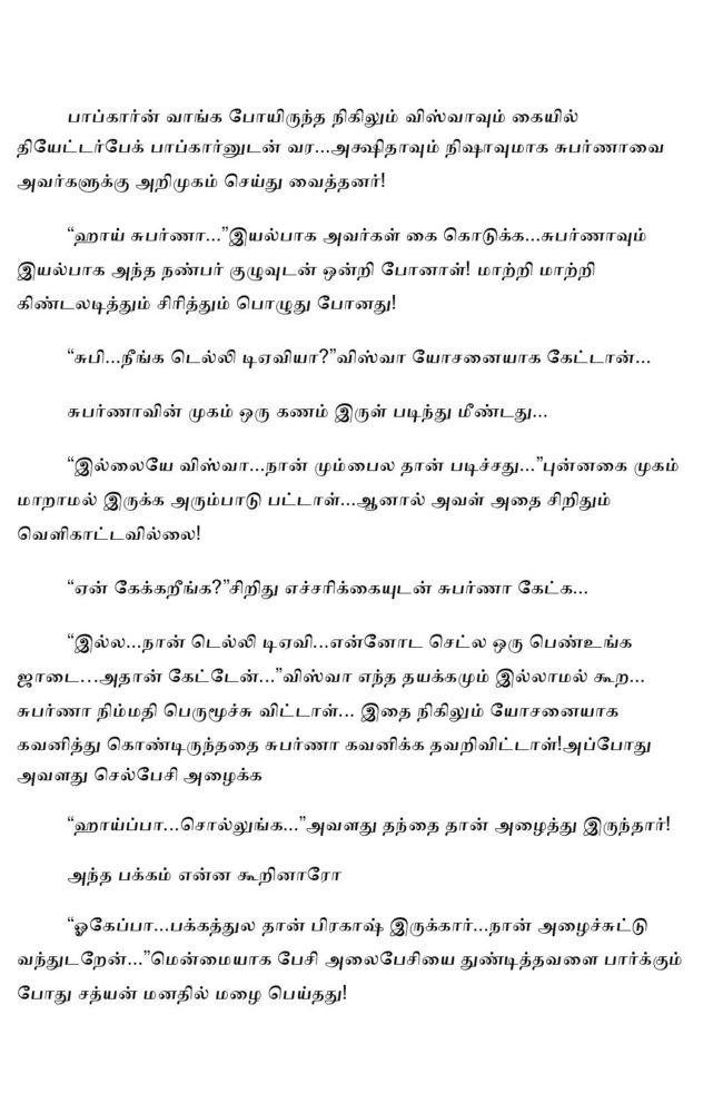 param2-page-003