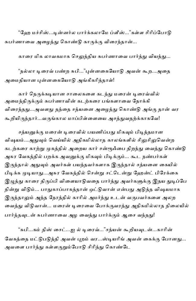 param2-page-005