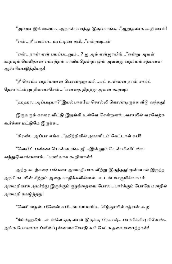 param2-page-007
