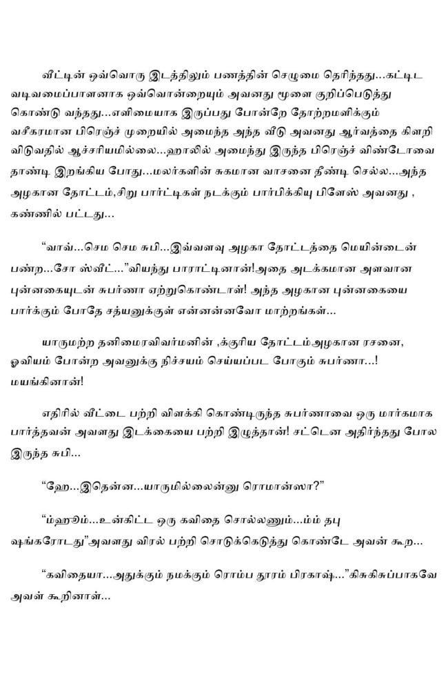 param2-page-008