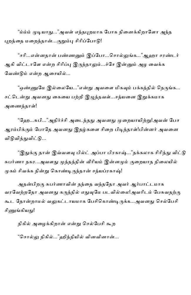 param2-page-010