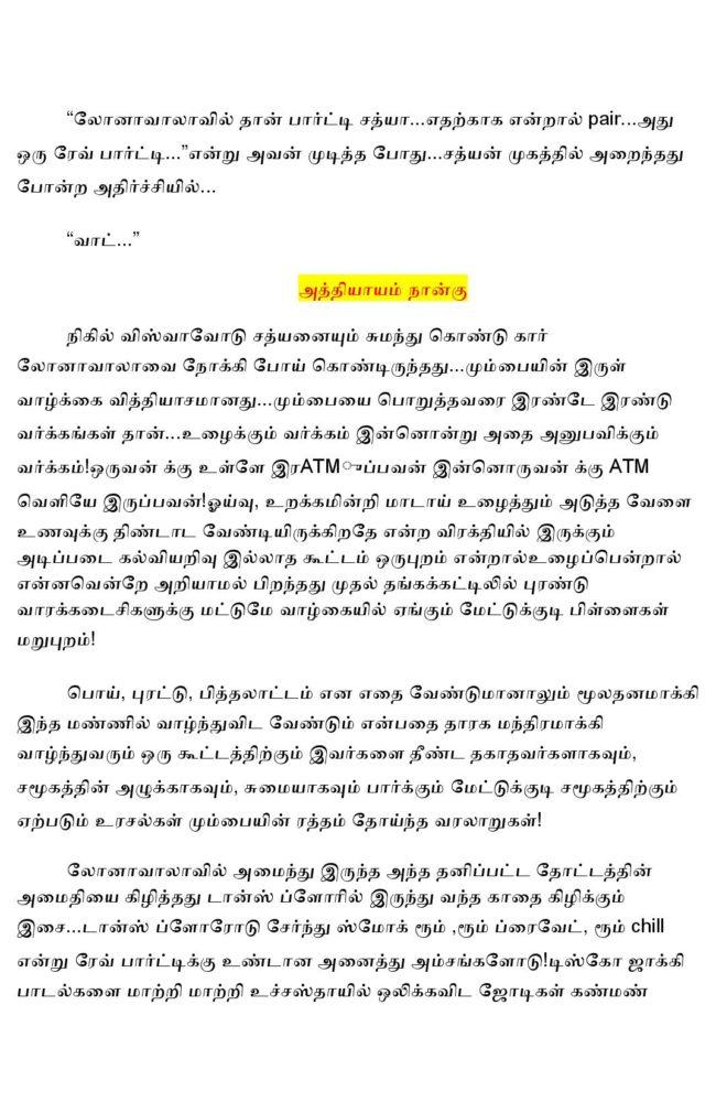 param2-page-012