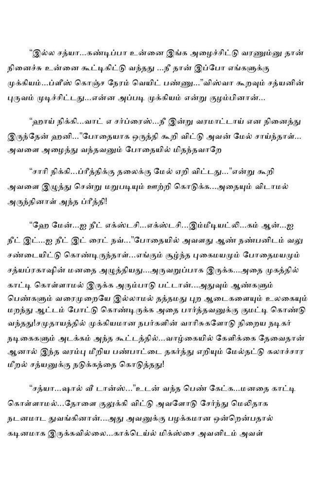 param2-page-014
