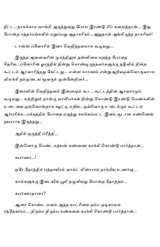 param2-page-015