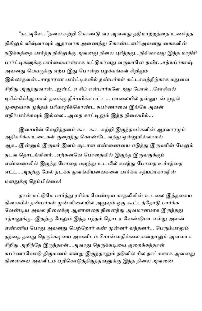 param2-page-016