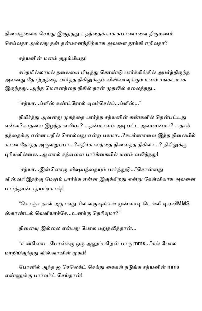 param2-page-017