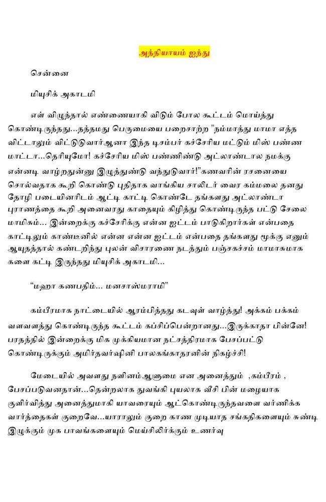 param3-page-001