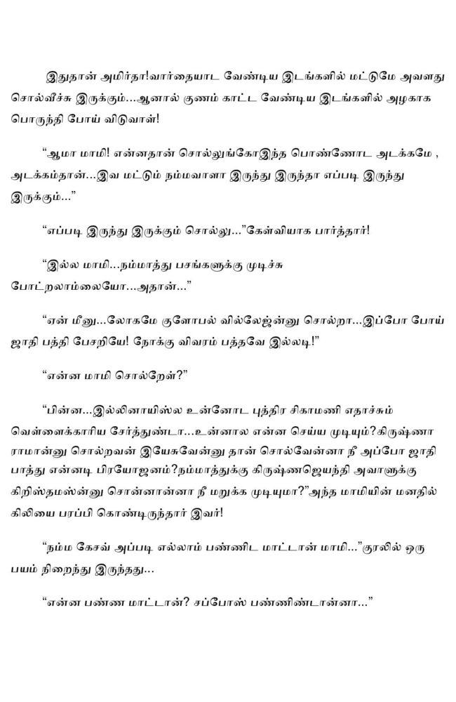 param3-page-003