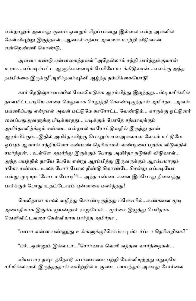 param3-page-010