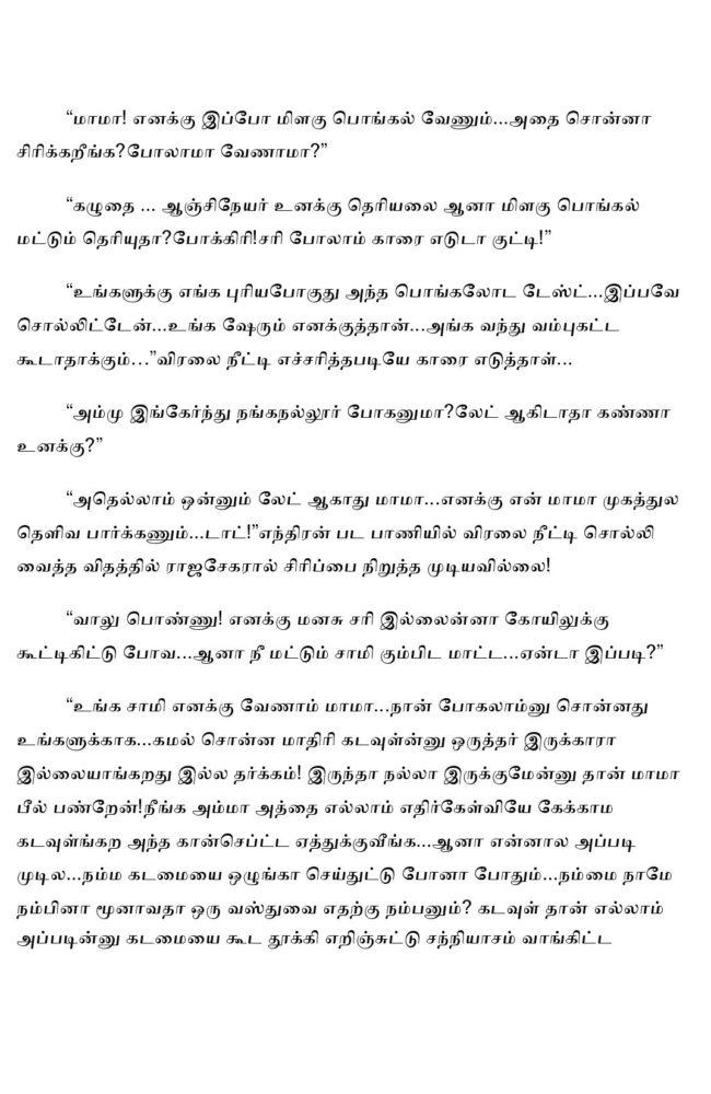 param3-page-012