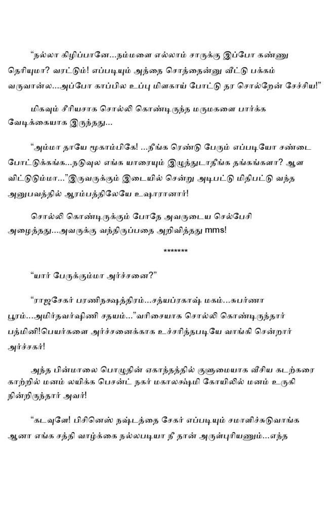 param3-page-014