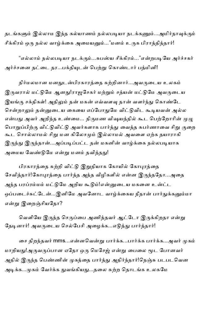 param3-page-015