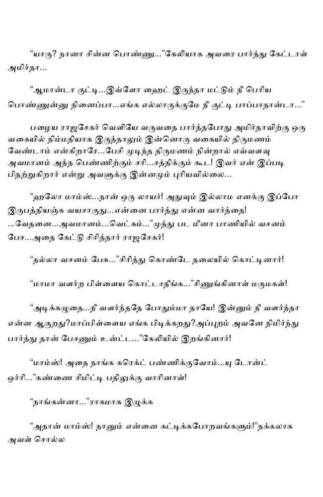 param3-page-018