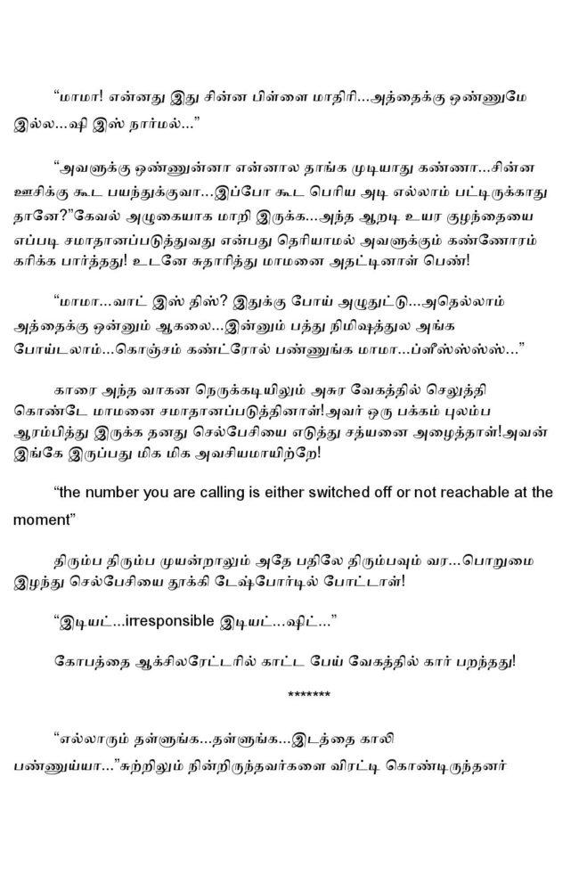 param3-page-022