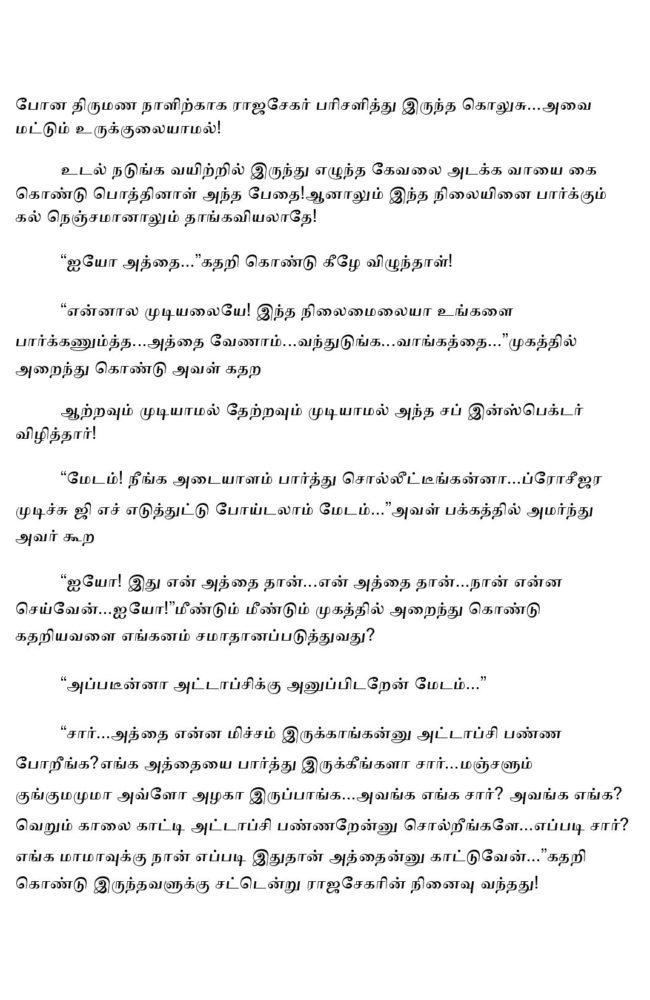 param3-page-024