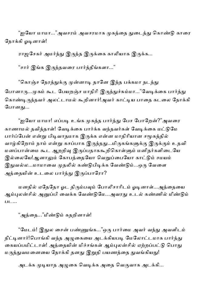 param3-page-025