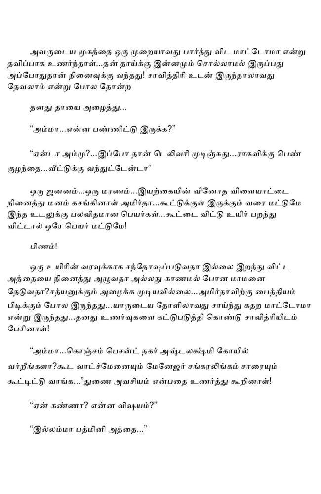 param3-page-027