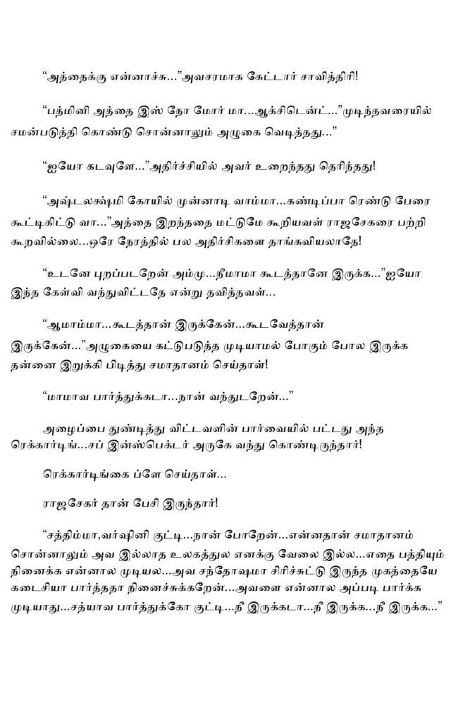 param3-page-028