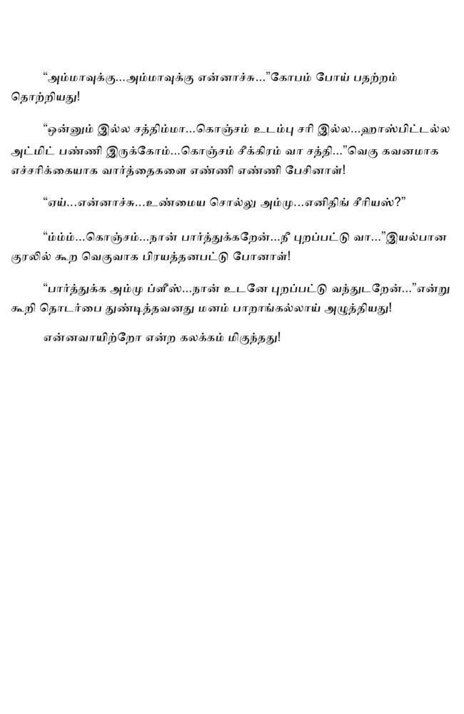 param3-page-032