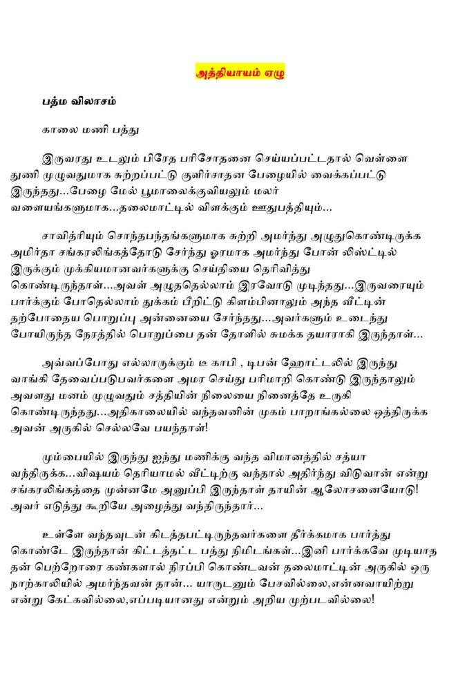 param4-page-001