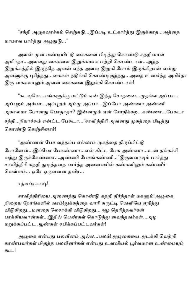 param4-page-003