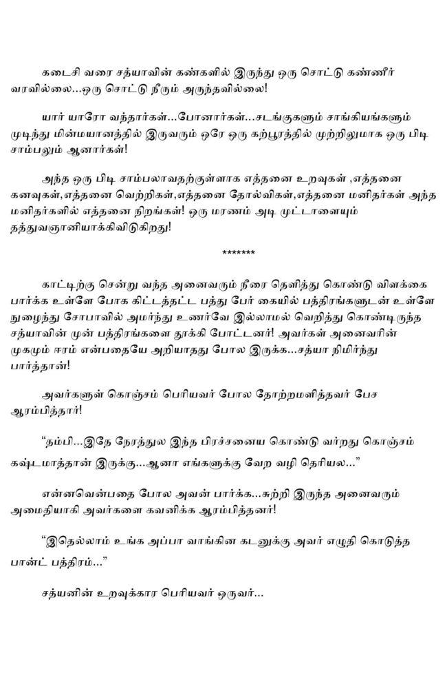 param4-page-004